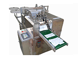 Alcohol Prep Pad Packaging Machine