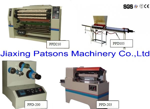 OPP adhesive tape production machinery